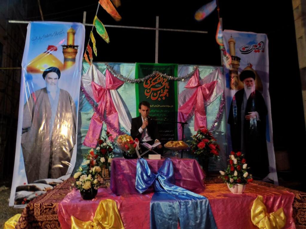 جشن میلاد امام زمان 950302 هیات محبان قمربنی هاشم شاندرمن (1)