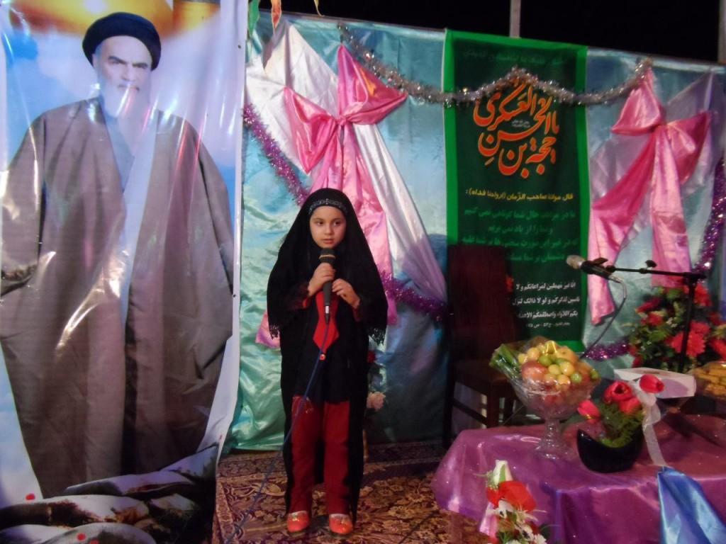 جشن میلاد امام زمان 950302 هیات محبان قمربنی هاشم شاندرمن (2)