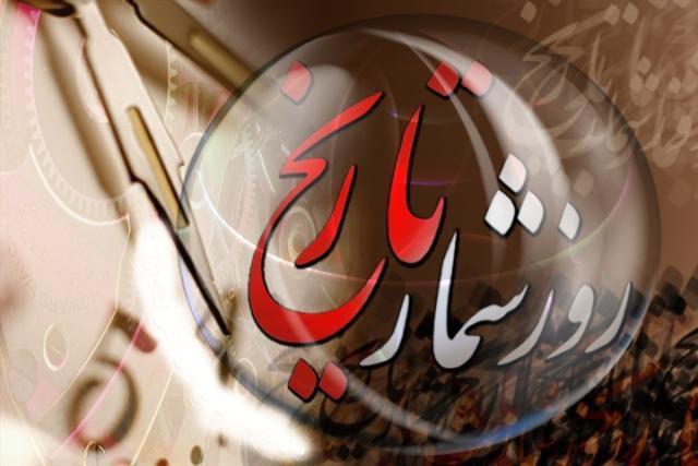 به تنگ آمدن حاکم لنگرود از روحانیون این شهر / ماجرای بوسیدن دست پدر شهید گیلانی توسط آیتالله خامنهای